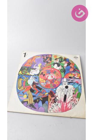 Kniha Gramofonová deska (děti a mládež)